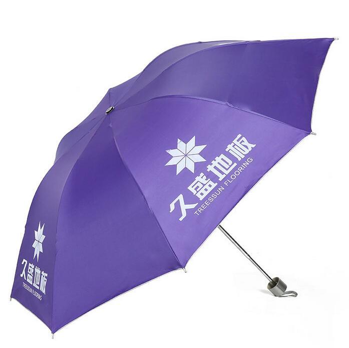 一把小小的伞,不仅仅只是一把普通的雨具,广告的植入让伞更多的演绎了文化的真谛。印有广告的太阳伞,高尔夫伞,滑翔伞等随处可见。广告