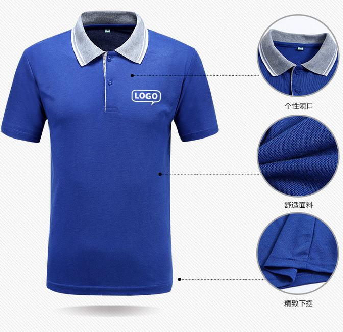 180克涤棉翻领广告衫批发短袖T恤:广告衫、文化衫的颜色漂染、印染、印刷均使用潘通颜色系统,使颜色具有丰富性、准确性、可复制性、