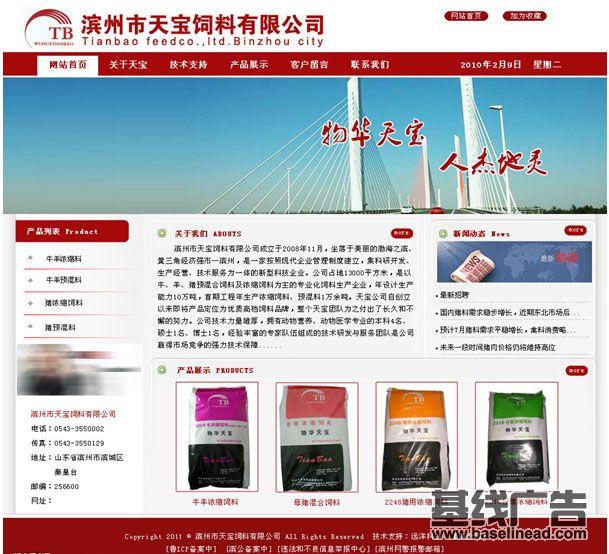 我们专业设计网站:10年网站建设经验,对于各种类型网站经验丰富,价格最低。 上海网站建设 网站设计 设计网站 建设网站<br /> 我们在上海