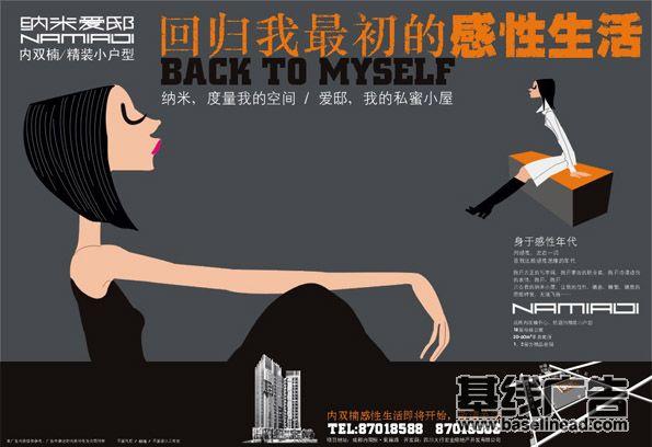 上海基线广告专业宣传单设计 手提袋设计 纸袋包袋设计 包袋设计 DM宣传单页设计 企业样本册设计 信封信纸设计 不干胶贴设计 易拉