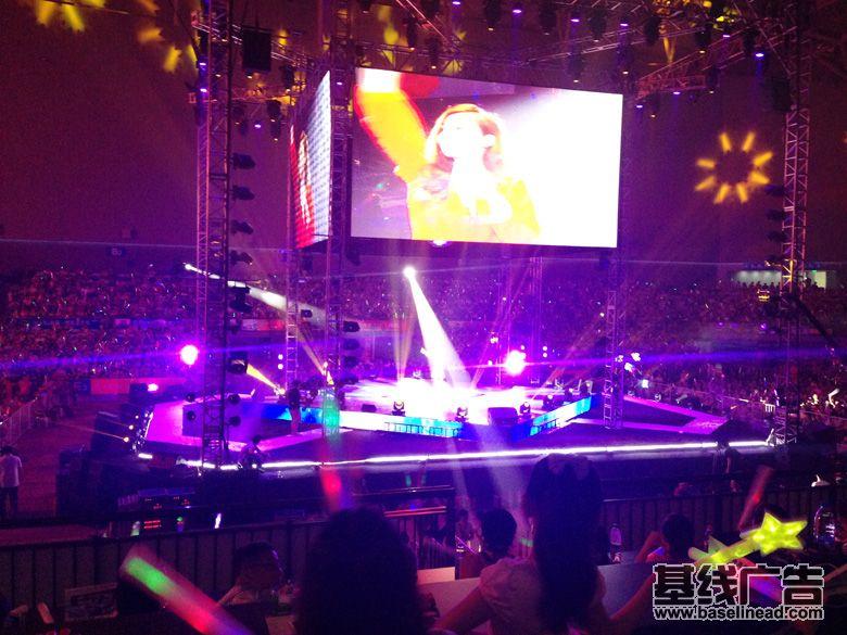 2013年镇江体育馆