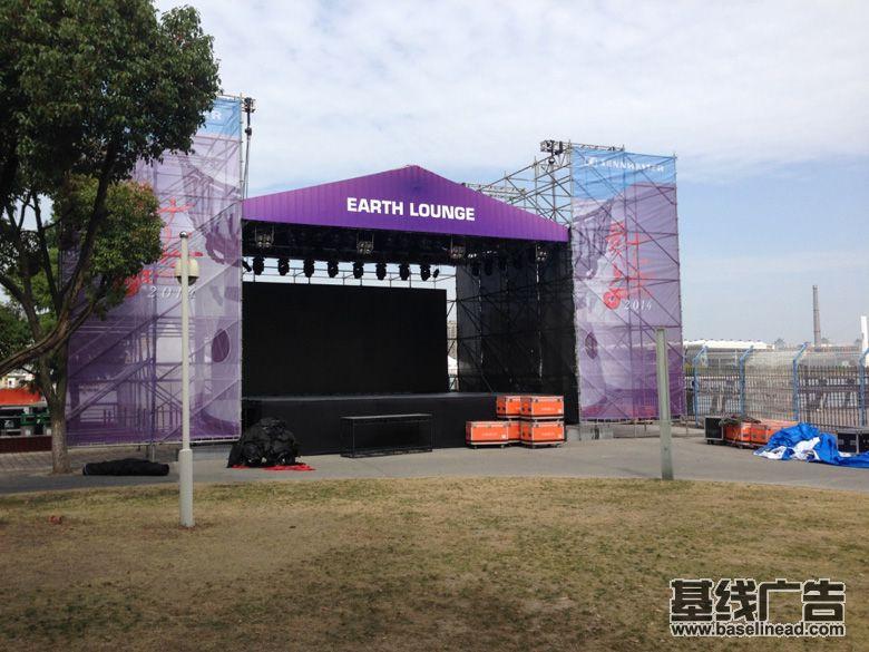我们专业搭建:上海展台搭建 上海展会搭建 上海展览展示 上海写真加工厂 易拉宝制作 X展架加工 KT板写真制作 海报打印 写真布挂轴