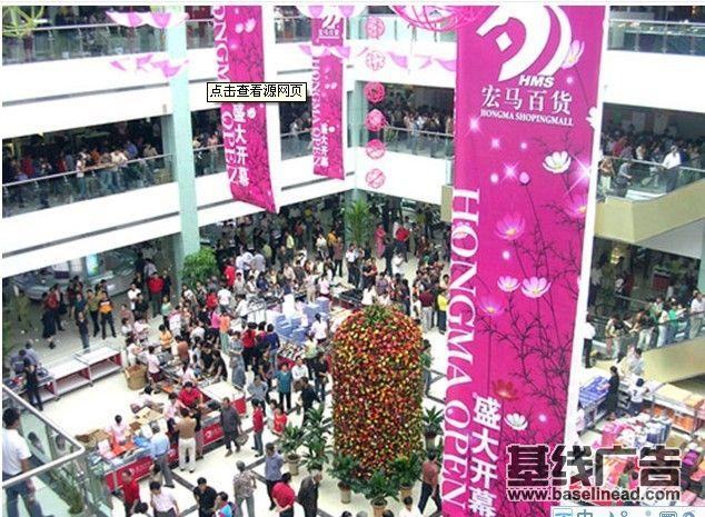 商场节日促销活动主要有吊旗海报主要用途制