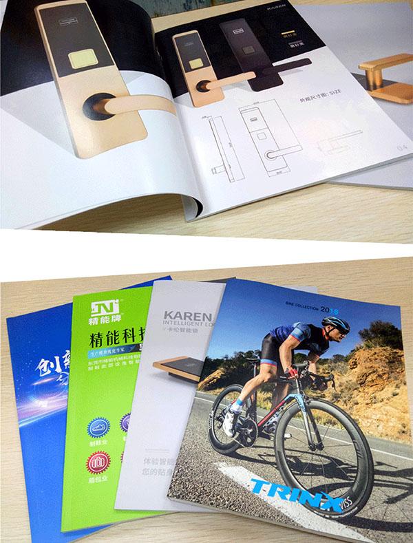金融银行画册的设计步骤