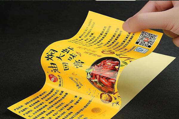 不干胶印刷的加工方法
