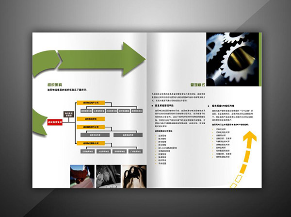 上海印刷厂四色和专色的特点、如何区分?