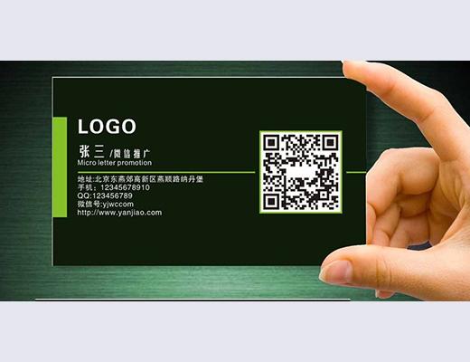 上海印刷厂的名片印刷分类