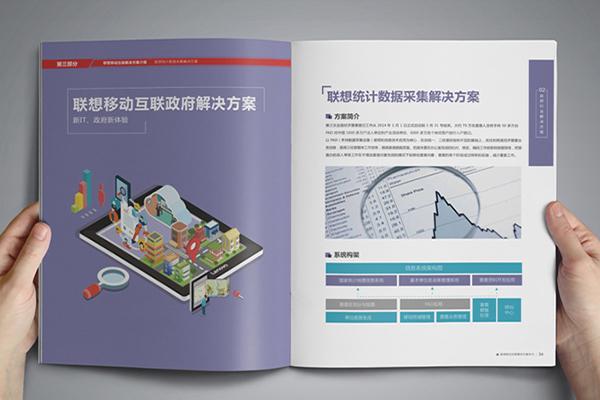 上海印刷厂彩色印刷机的原理是什么?