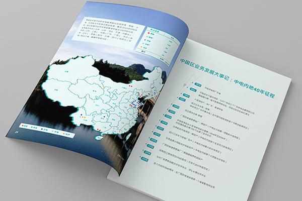 上海印刷厂印前费用都包含哪些