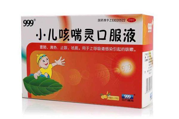 药品包装印刷设计的大致流程