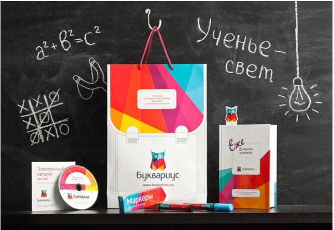 纸袋印刷设计